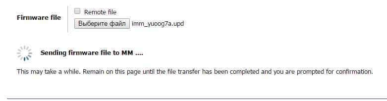 Как обновить биос на компьютере windows 81 - 22d9e