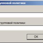 Как отключить ipv6 с помощью групповых политик в windows server 2008R2/2012R2