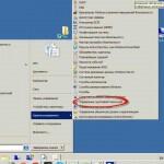 Как отключить встроенную учетную запись Администратор с помощью групповой политики (GPO) в windows server 2008R2/2012R2