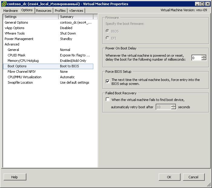 Как попасть в BIOS виртуальной машины при ее включении в ESXI 5.x.x