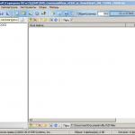 Как создать ISO образ диска с помощью UltraISO