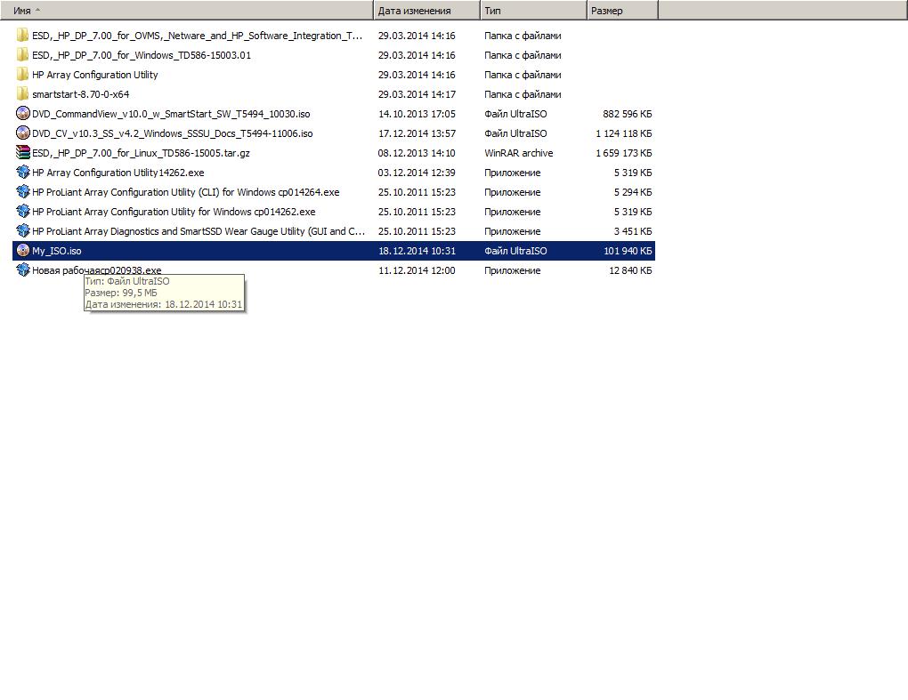 Как создать ISO образ диска с помощью UltraISO-06