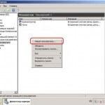 Как создать нового пользователя в Windows Server 2008 R2