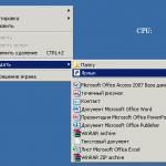 Как создать отдельный ярлык только для функции поиска в Active Directory