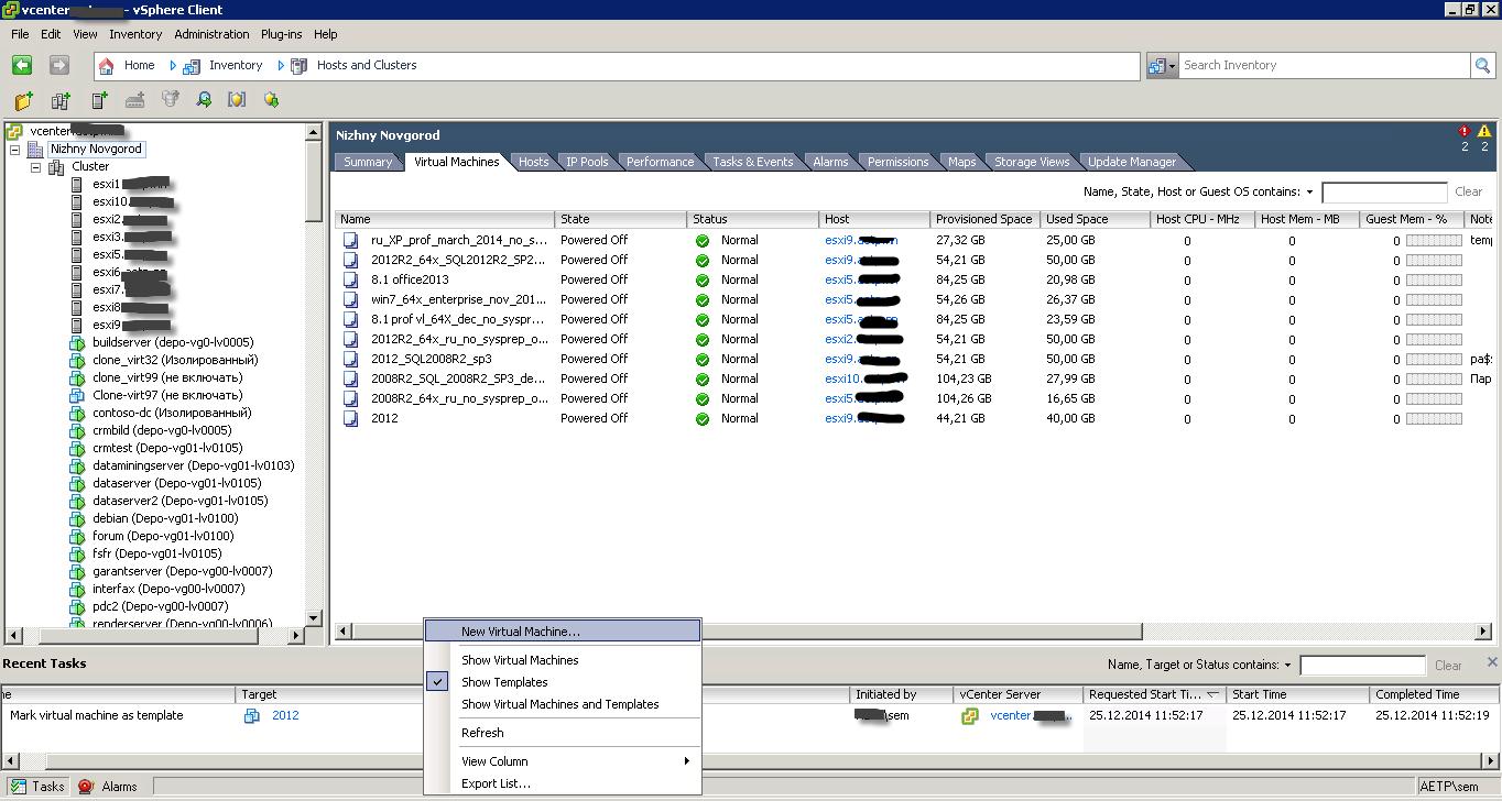 Как создать шаблон виртуальной машины в ESXI 5.x.x и vCenter-05