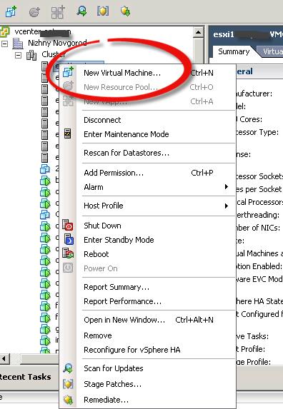 Как создать виртуальную машину в vCenter и ESXI 5.x.x-02