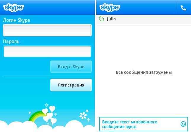 Как удалить историю Skype в Android и Windows-05