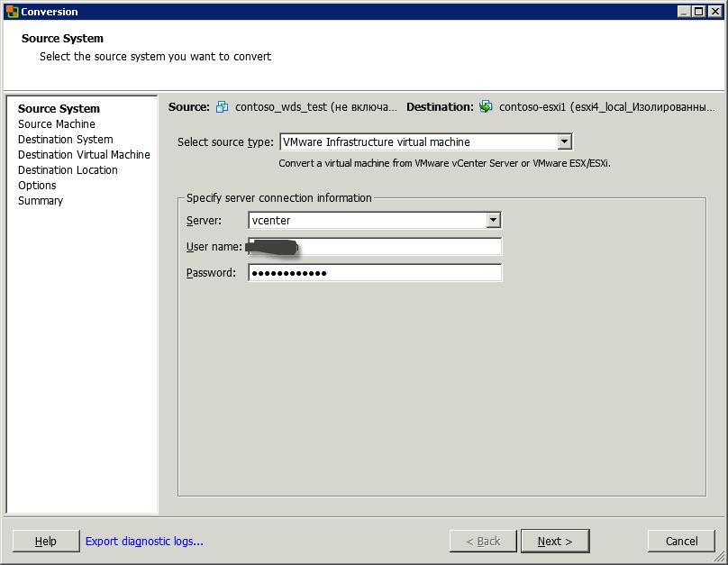 Как уменьшить размер виртуального диска (vmdk) виртуальной машины ESXI 5.x.x-01