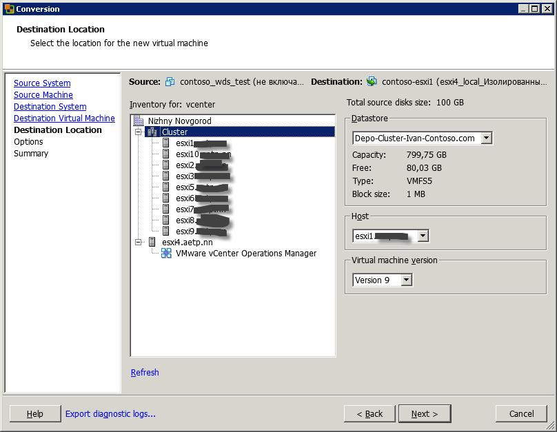 Как уменьшить размер виртуального диска (vmdk) виртуальной машины ESXI 5.x.x-05