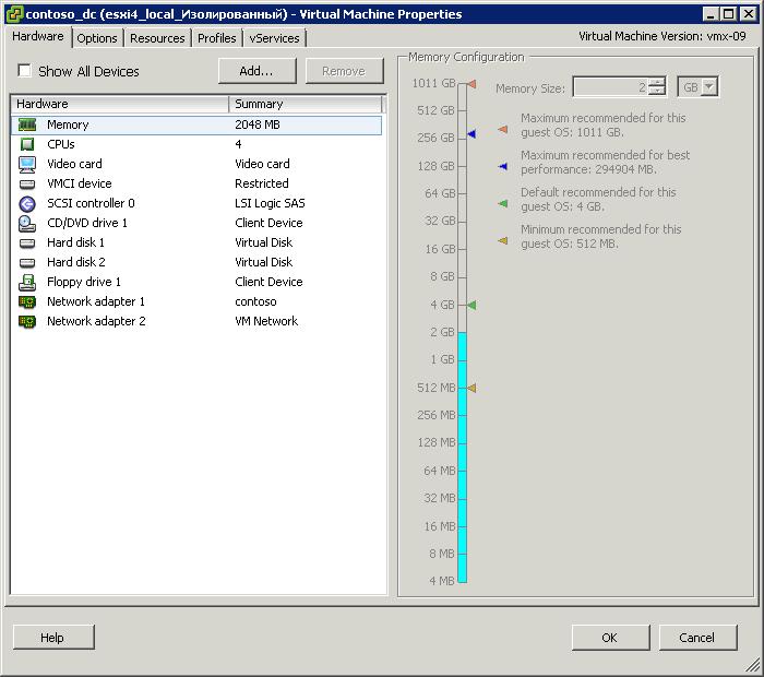 Как увеличить размер памяти и количество процессоров (ядер) на работающей виртуальной машине в ESXI 5.x.x-01
