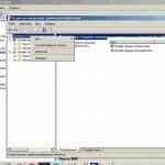 Как узнать пароль локального администратора GPO (GROUPS.XML) в windows server 2008R2/2012R2
