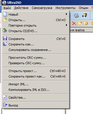 Как записать диск с помощью UltraISO-01