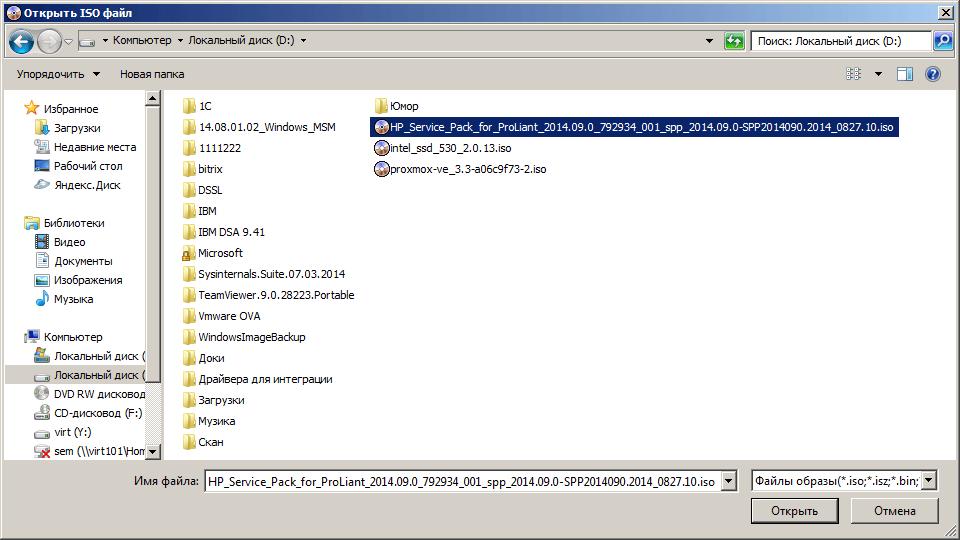 Как записать диск с помощью UltraISO-03