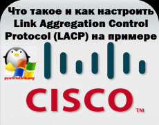 Link Aggregation Control Protocol (LACP)