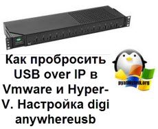 USB over IP
