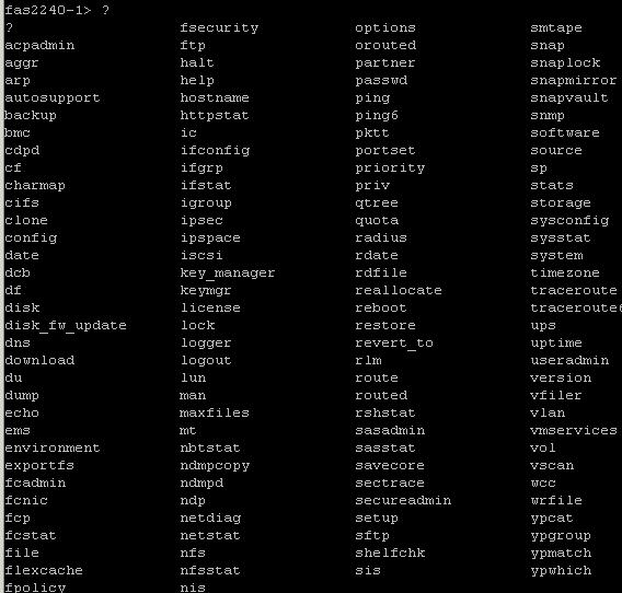 Как на NetApp посмотреть список всех команд в консоли