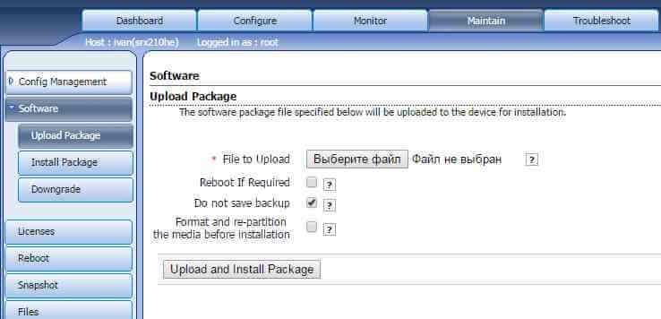 Как обновить прошивку (firmware) в Juniper SRX через web интерфейс-04
