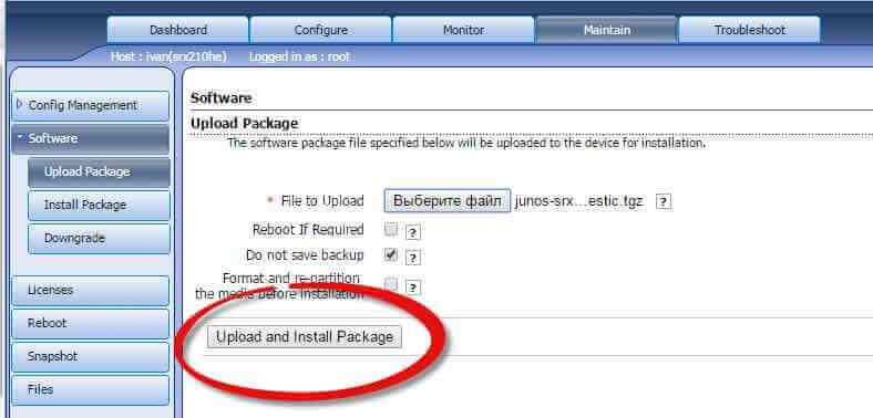 Как обновить прошивку (firmware) в Juniper SRX через web интерфейс-06