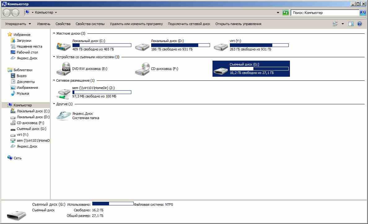 Как отформатировать флешку в Windows Server 2008R2-01