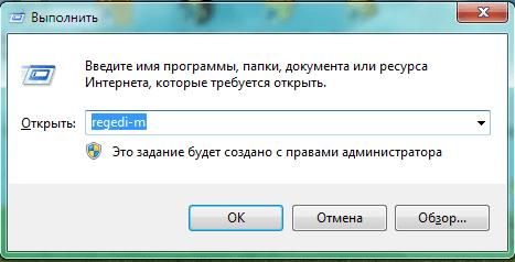 Как открыть два окна редактора реестра в Windows-02