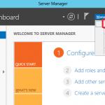 Как сделать ярлык Мой компьютер на рабочем столе Windows Server 2012R2