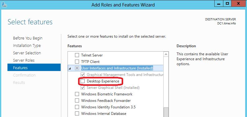 Как сделать ярлык Мой компьютер на рабочем столе Windows Server 2012R2-02
