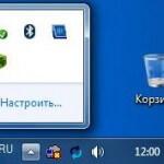Как скрыть или отобразить значки в области уведомлений Windows 7/8.1
