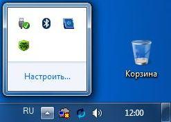 значки уведомления windows 7