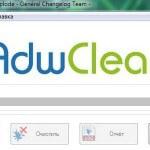 AdwCleaner. Как удалить шпионское и рекламное ПО
