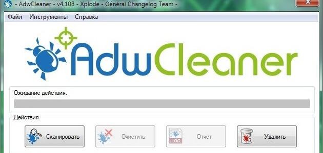 Как удалить шпионское и рекламное ПО с помощью AdwCleaner-01