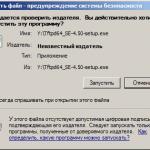 Как установить tftp сервер на примере tftpd64 service edition