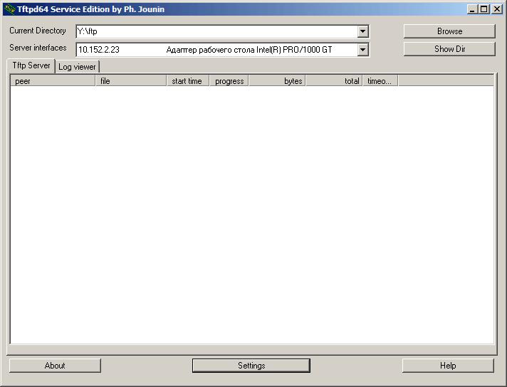 Как установить tftp сервер на примере tftpd64 service edition-12