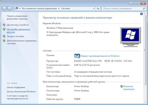 Как увеличить количество терминальных сессий в Windows 7-09