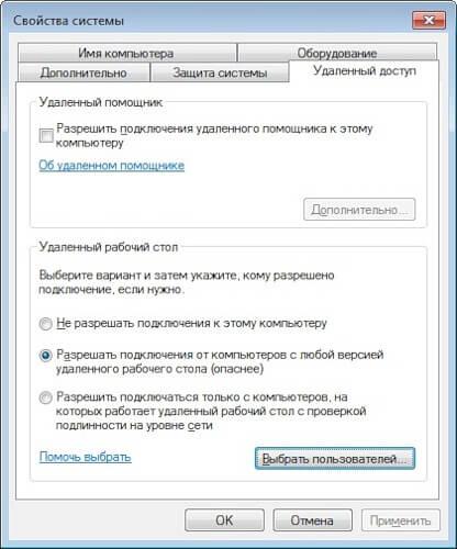 Как увеличить количество терминальных сессий в Windows 7-10