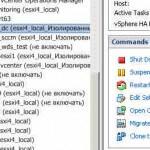 Как увеличить размер Жесткого диска (HDD) виртуальной машины на vMware ESXI 5.x.x через vMware vSphere Client