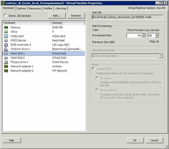 Как увеличить размер Жесткого диска (HDD) виртуальной машины на vMware ESXI 5.x.x через vMware vSphere Client-02