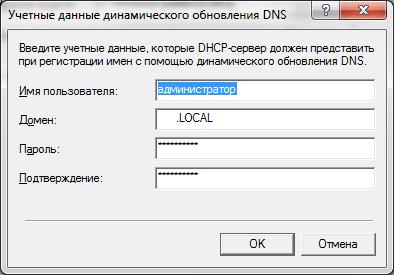 Какие сервисы могут зависеть от учётных данных в Windows Server 2008 R2-02