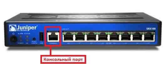 Начальная настройка Juniper SRX-1 часть с помощью мастера-01