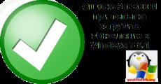 Ошибка 800B0001 при попытке загрузить обновление в Windows 7-8.1