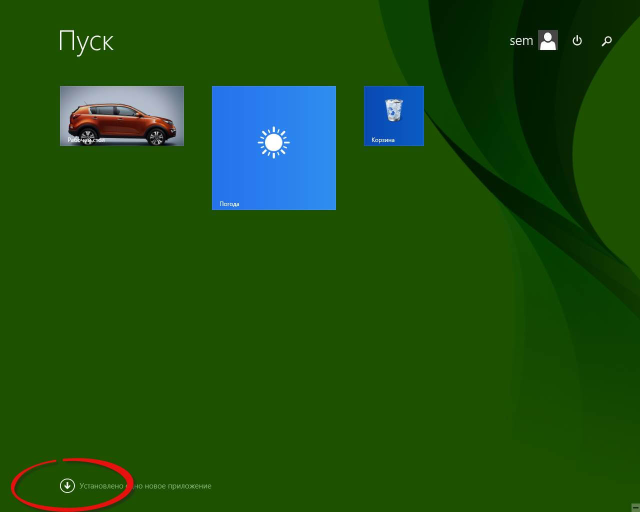 Средство записи действий в Windows 8-8.1-01