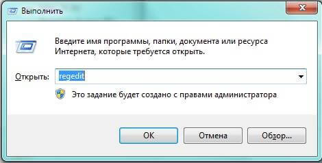Как добавить в контекстное меню Windows пункты Копировать в папку и Переместить в папку-01