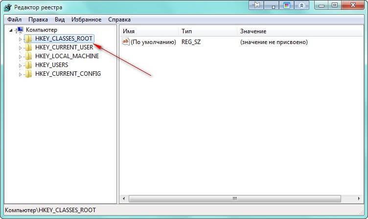 Как добавить в контекстное меню Windows пункты Копировать в папку и Переместить в папку-02Как добавить в контекстное меню Windows пункты Копировать в папку и Переместить в папку-02