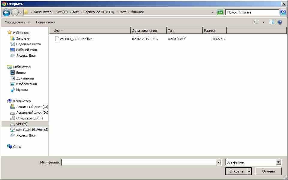 Как обновить прошивку (firmware) на kvm Aten CN8000-07