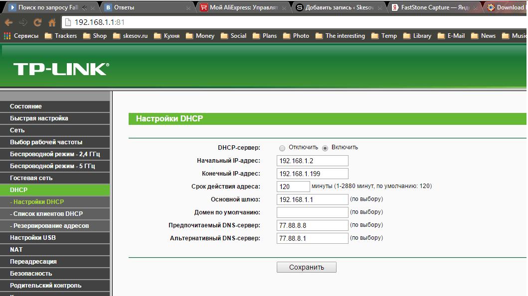 Как оградить детей от порнографических и мошеннических сайтов с помощью Яндекс.DNS-01