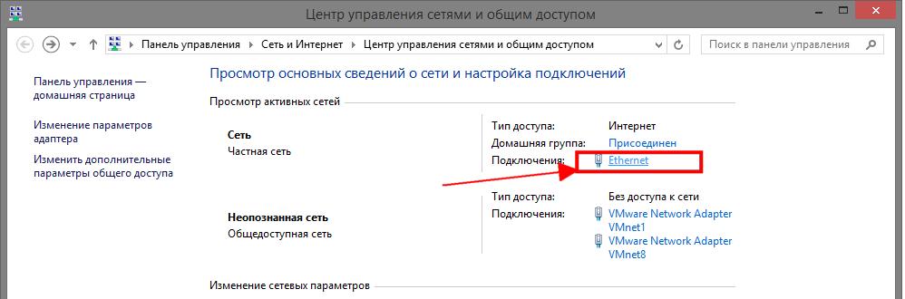 Как оградить детей от порнографических и мошеннических сайтов с помощью Яндекс.DNS-03