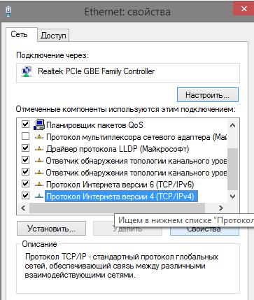 Как оградить детей от порнографических и мошеннических сайтов с помощью Яндекс.DNS-05