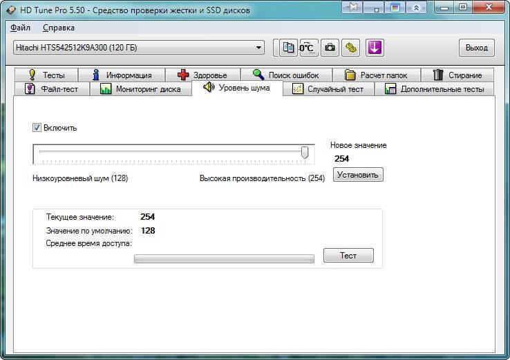 Как определить здоровье HDD (жесткого диска) с помощью HD Tune Pro-09