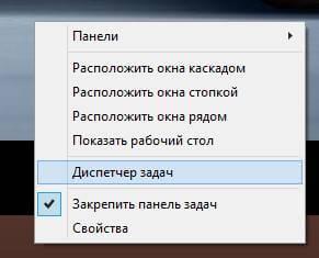 Как открыть командную строку Windows-10