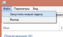 Как открыть командную строку Windows-11