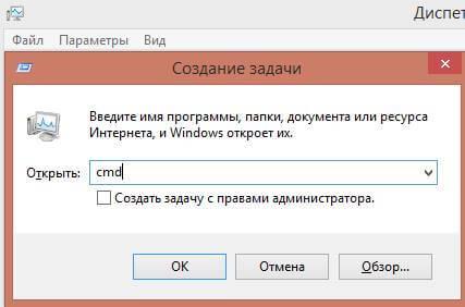 Как открыть командную строку Windows-12